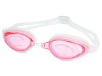 снимка - Очила за плуване - розова