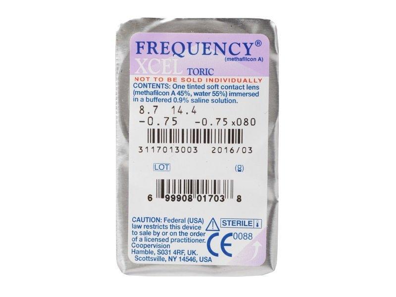 FREQUENCY XCEL TORIC (3лещи)